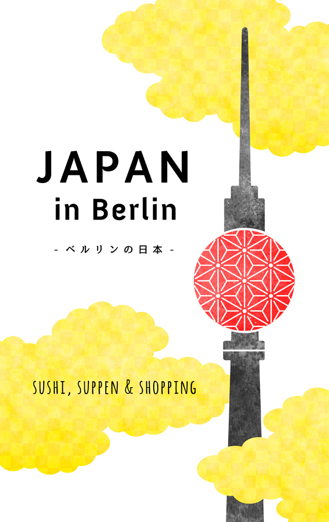 Japan-in-Berlin-Axel-Schwab-Cover-gross