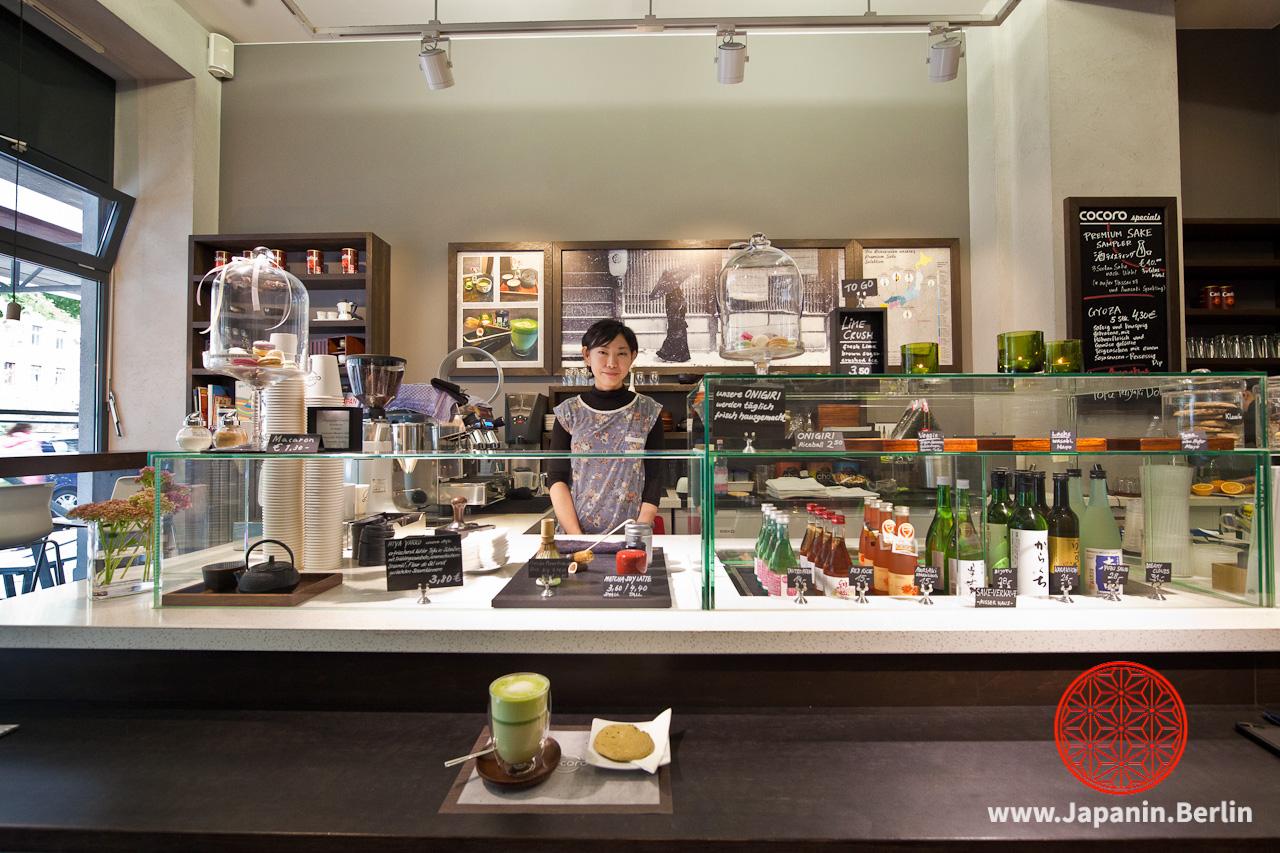 Restaurant, Teehaus & Sake Bar Cocoro am Mehringdamm
