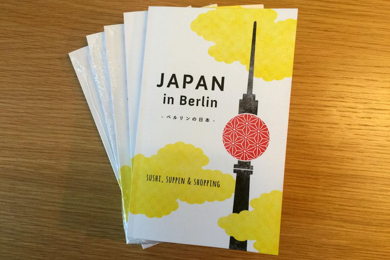 """Buch """"Japan in Berlin"""" jetzt erhältlich"""
