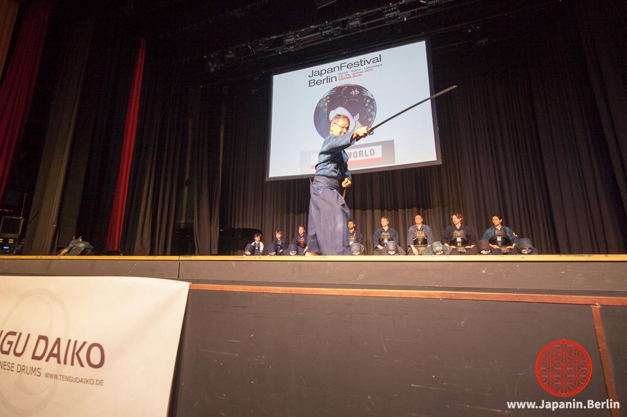 Vorschau: Japanfestival 2017