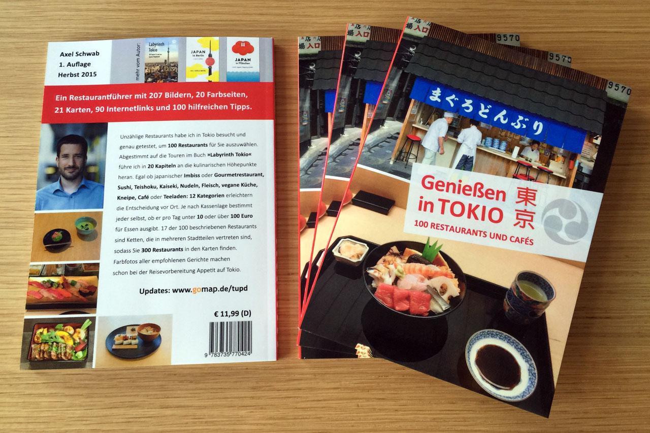"""""""Genießen in Tokio – 100 Restaurants und Cafés"""" verfügbar"""
