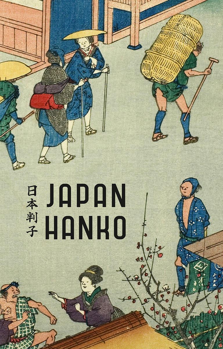 Buchtitelcover-Japan-Hanko-Axel-Schwab.jpg